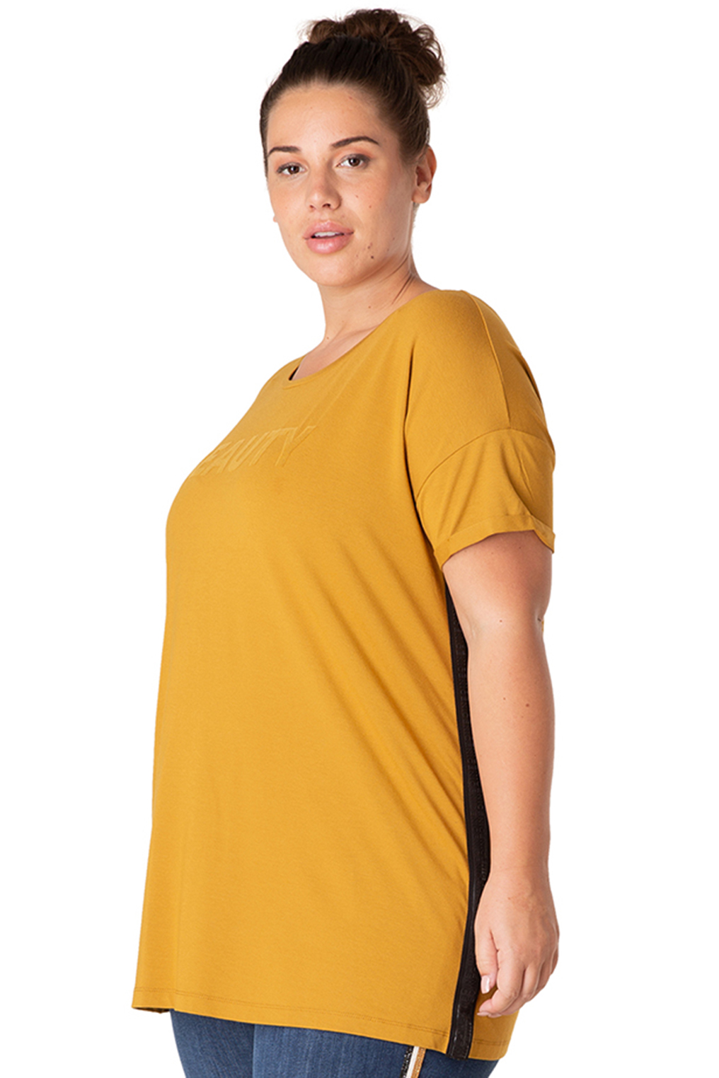 Shirt Yesta tekst en bies 76CM