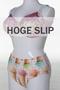 Grote maten Disismi Icecream Slip Special | B91220Roze2XL=50