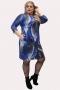 Jurk Yara jersey print Ophilia | Yara 20 jersegreb1=42